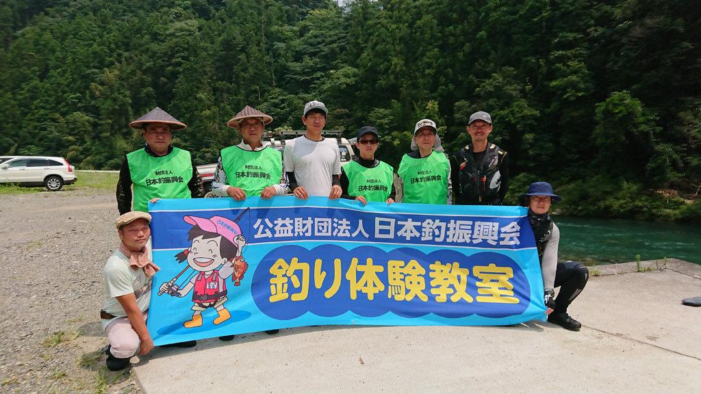 日本釣振興会高知県支部主催の初心者鮎友釣教室の参加者