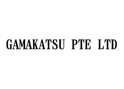 GAMAKATSU PTE LTDのロゴ