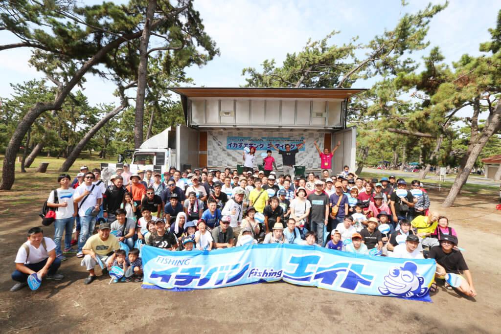 イチバン・エイトのイカすエギングミーティング参加者