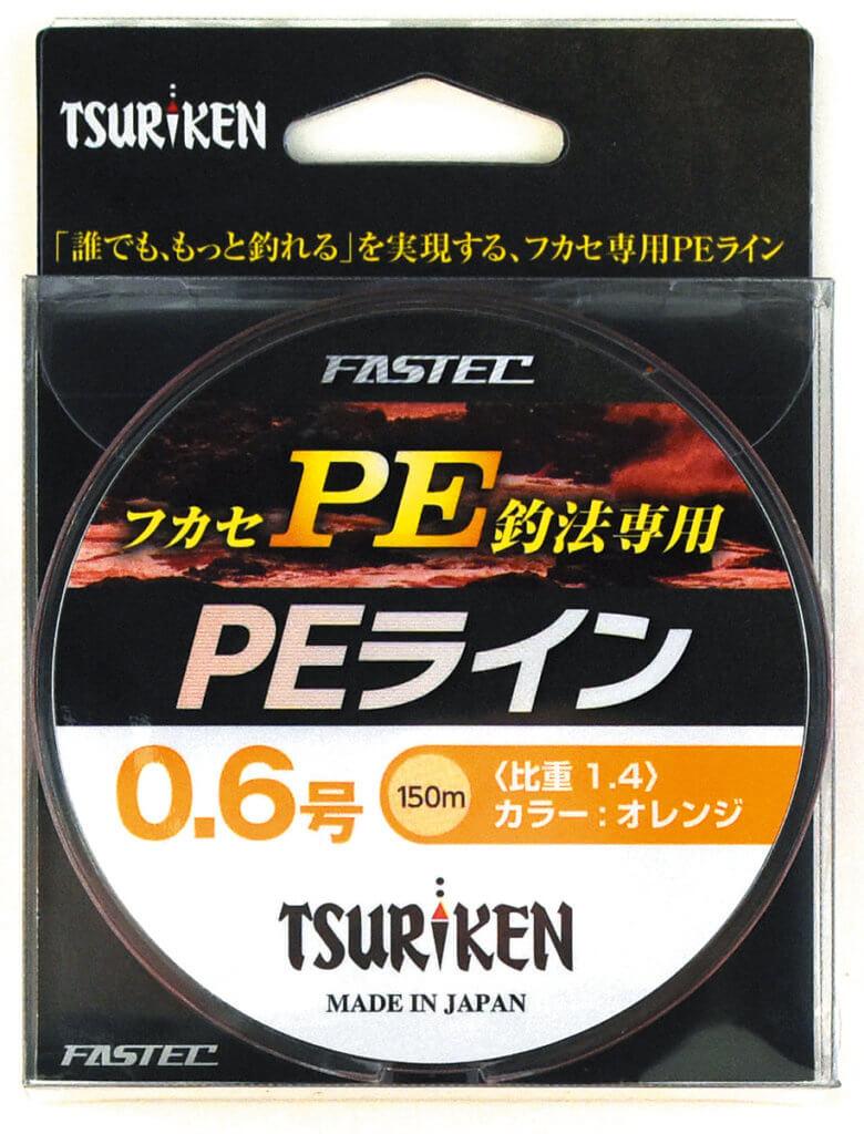 釣研のFASTEC(ファステック)PE