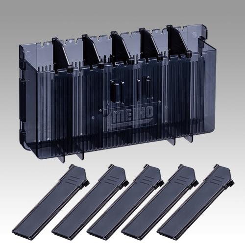 ストッカーBM-3010 D