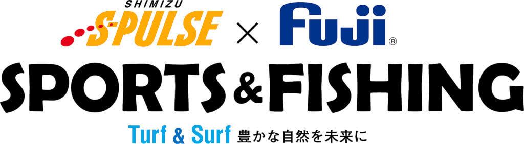 富士工業と清水エスパルスが行う、Sports&Fishingプロジェクトのロゴマーク
