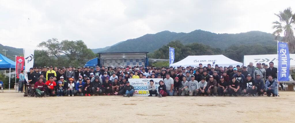 「ダイワ×サンライン・エギングフェスティバル2019in周防大島」 の参加者集合写真
