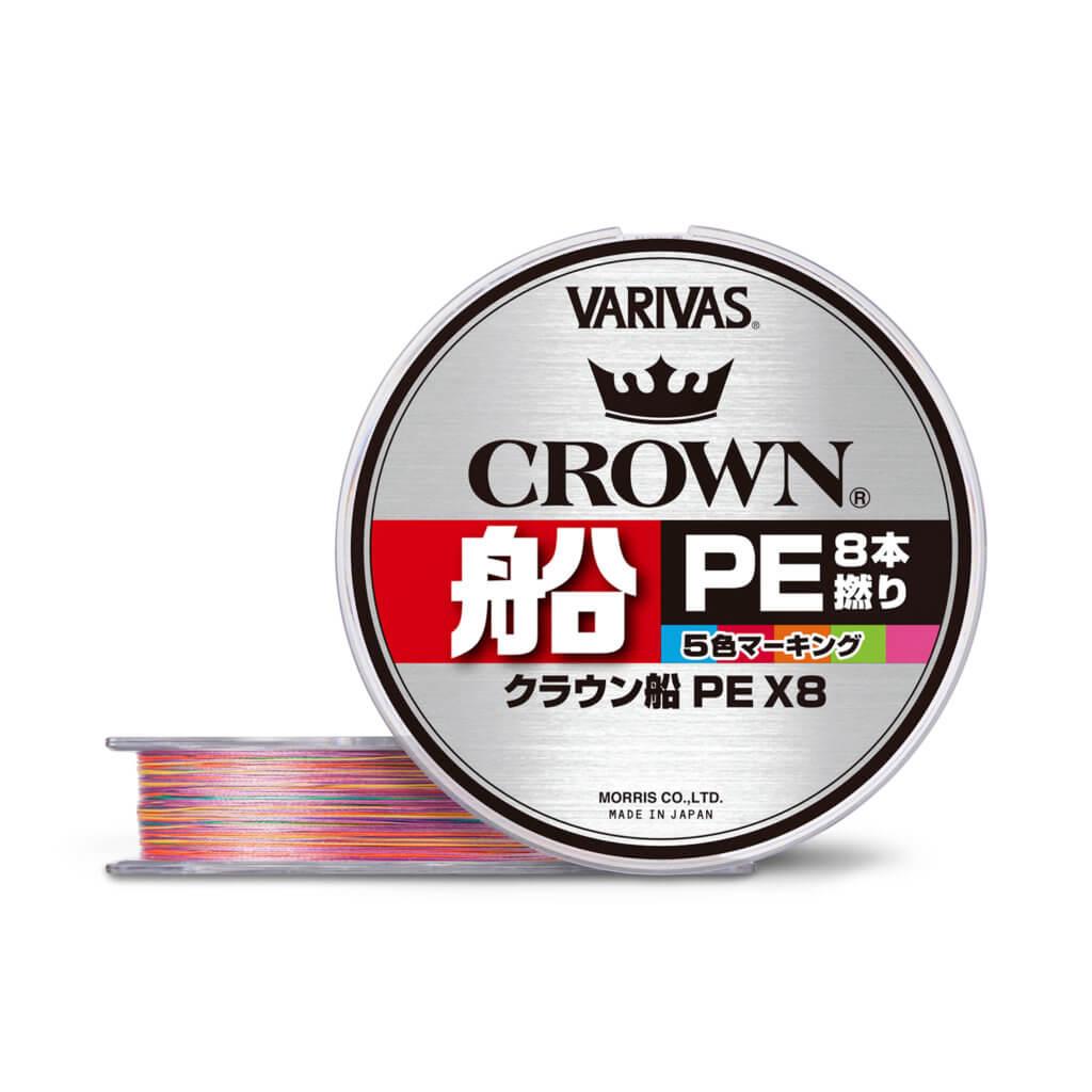 VARIVAS クラウン船 PE X8