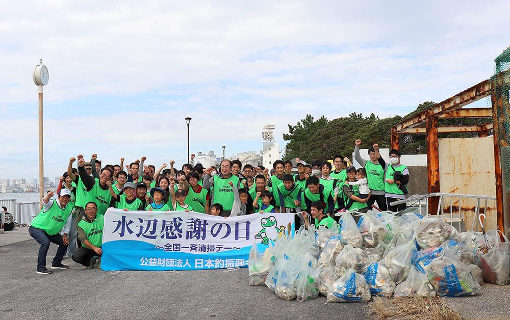 「水辺感謝の日」を東京で開催。その集合写真