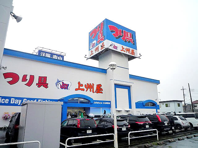 新装オープンされた店舗