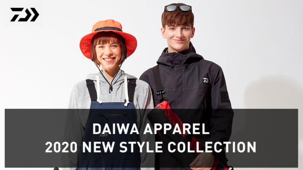 【ダイワ】「2020 NEW STYLE COLLECTION」1月8日大阪ハービスホールで開催、抽選で300名無料招待