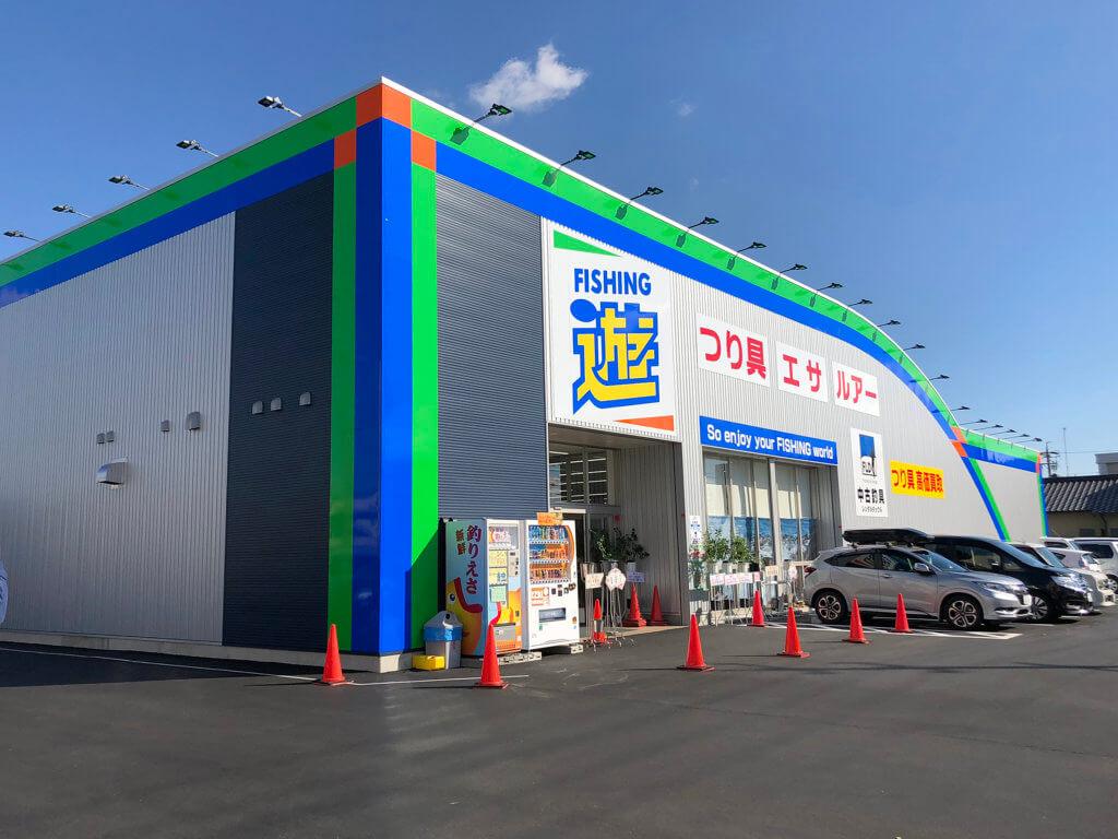 12月2日に新築オープンした「フィッシング遊松阪店」
