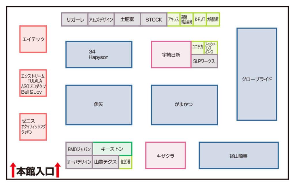 西日本釣り博2020の会場マップ