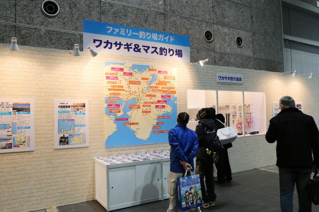 「ファミリー釣り場ガイド」のパネル展示。関西エリアの釣り場を分かりやすく紹介(写真は2019年撮影分)