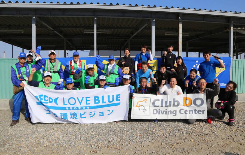 大阪府泉南郡にある人気の釣り場・小島漁港で水中清掃を実施。合計26名が参加した