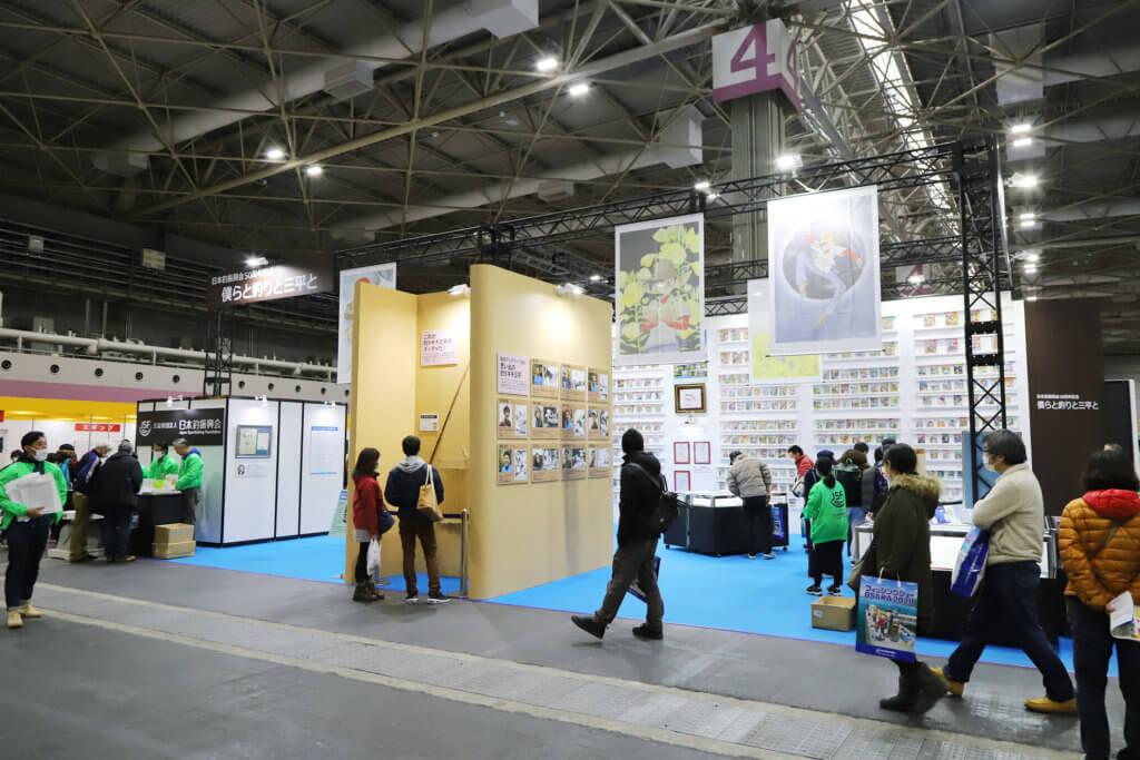 2月8日(土)と9日(日)に開催された「フィッシングショーOSAKA2020」 での日本釣振興会「釣りキチ三平コレクション展」の様子