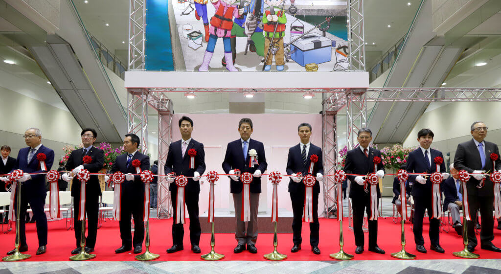 フィッシングショーOSAKA2020のオープニングセレモニーの様子