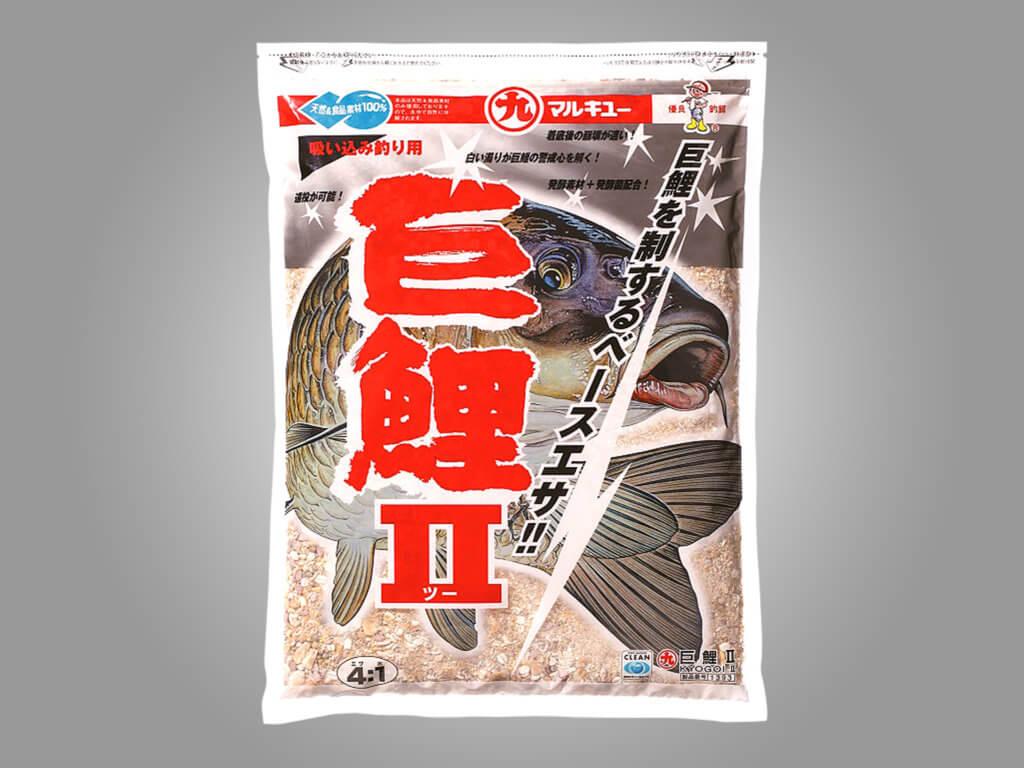 「巨鯉Ⅱ」