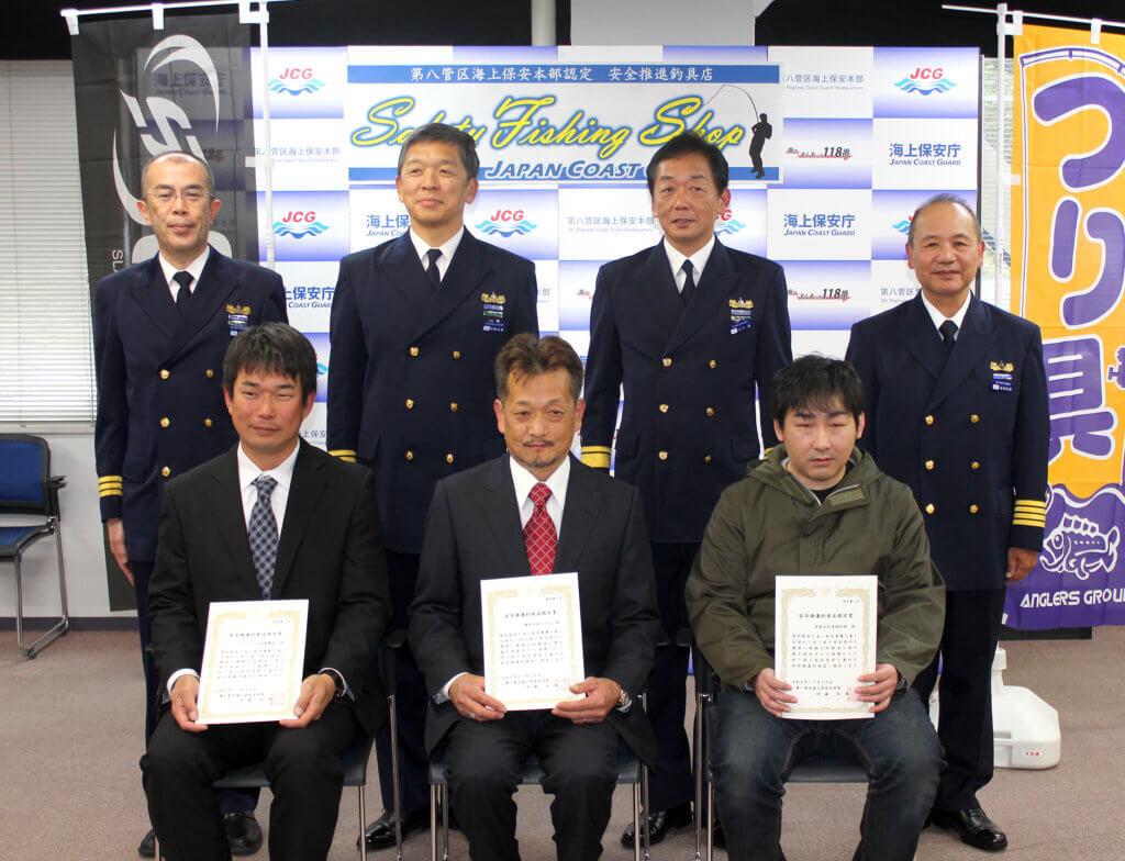 第八管区海上保安本部定例記者懇談会で行われた認定式の様子