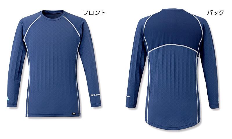 GM FT アイスインナーシャツ(ロング)