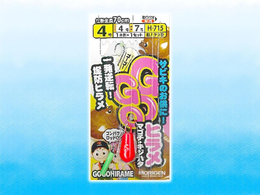 GOGOヒラメ