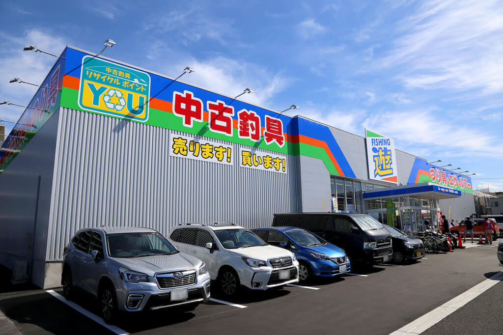 フィッシング遊の店舗