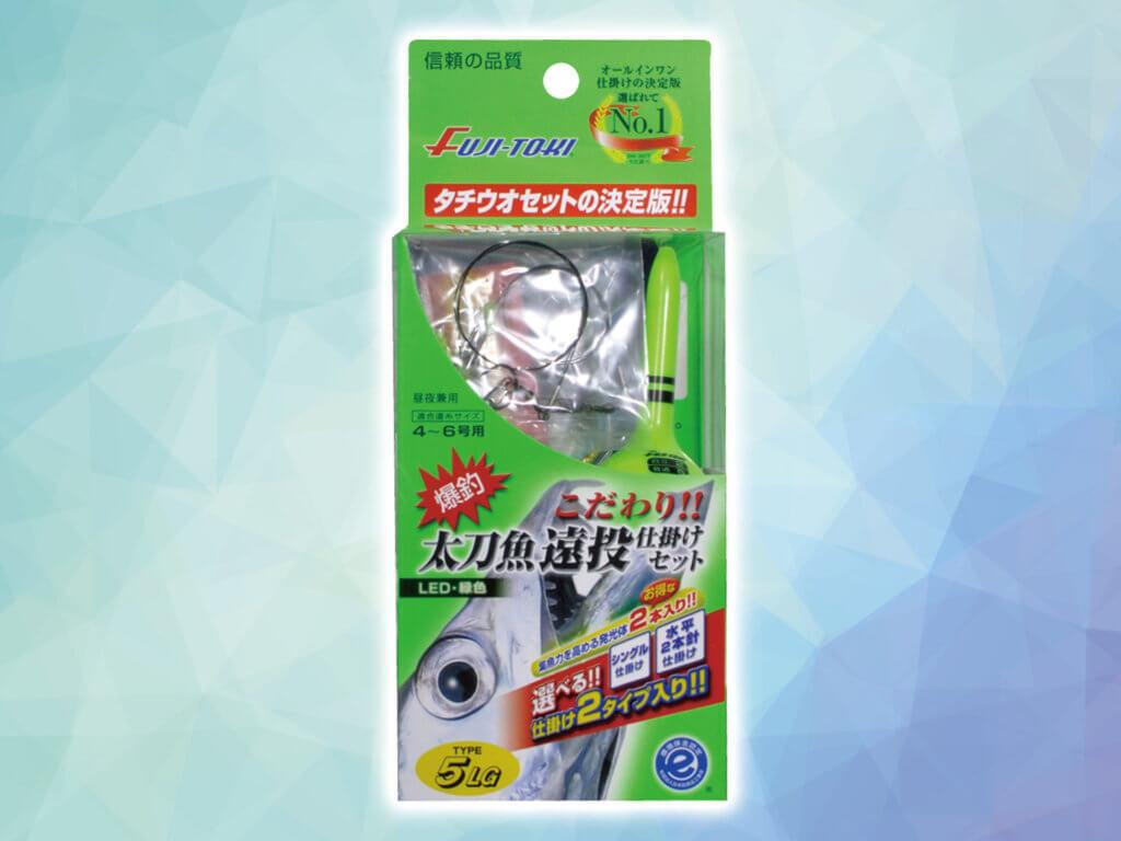 こだわり太刀魚仕掛けセット TYPE 5 LG