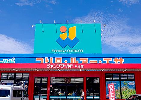 2020年9月10日(木)に移転オープンした「ジャンプワールド今治店」の外観