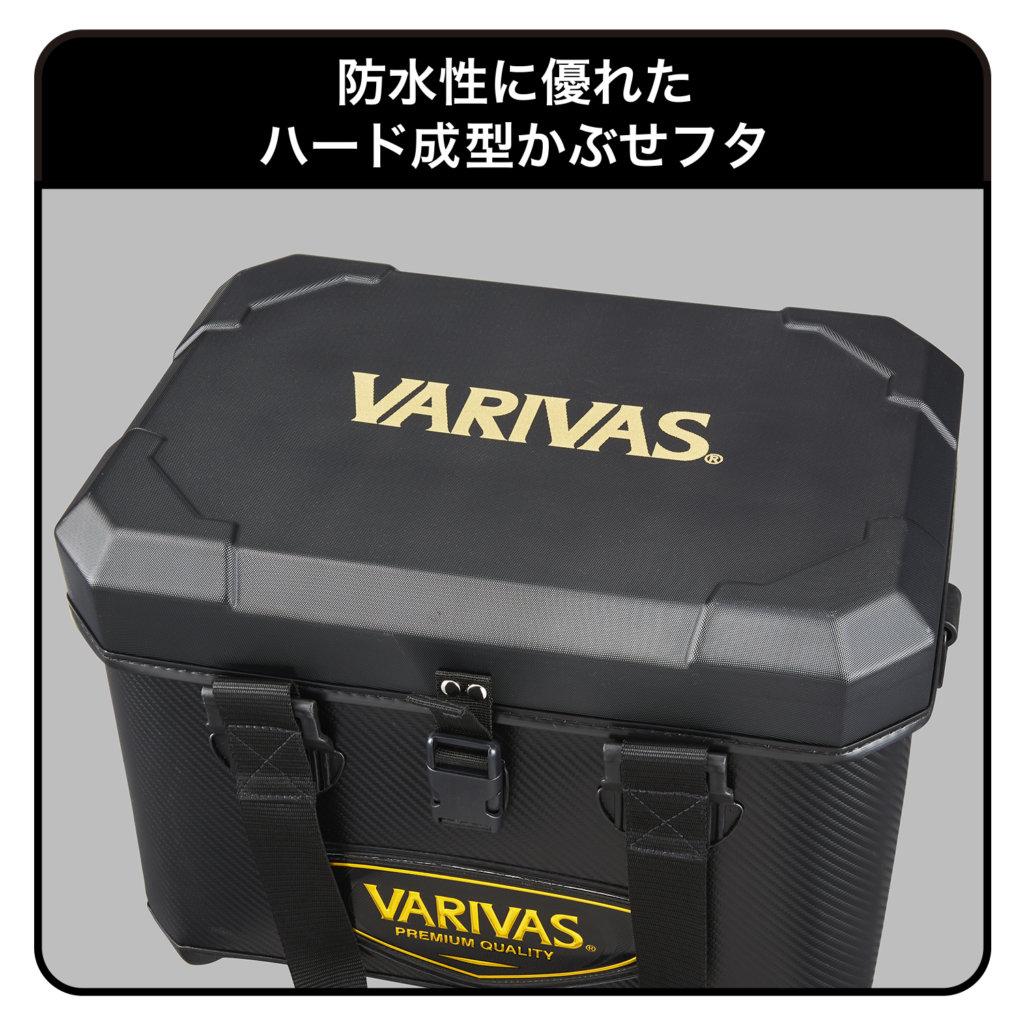 「VARIVAS プロテクトタックルバッグ」かぶせフタ