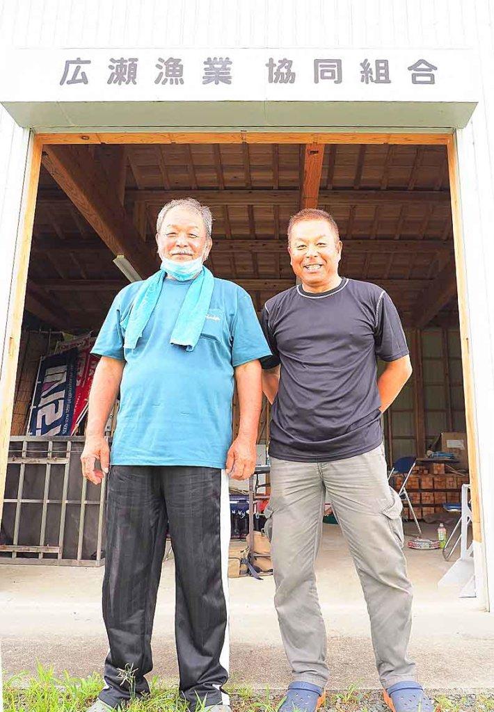 安曇川廣瀬漁協のスタッフ