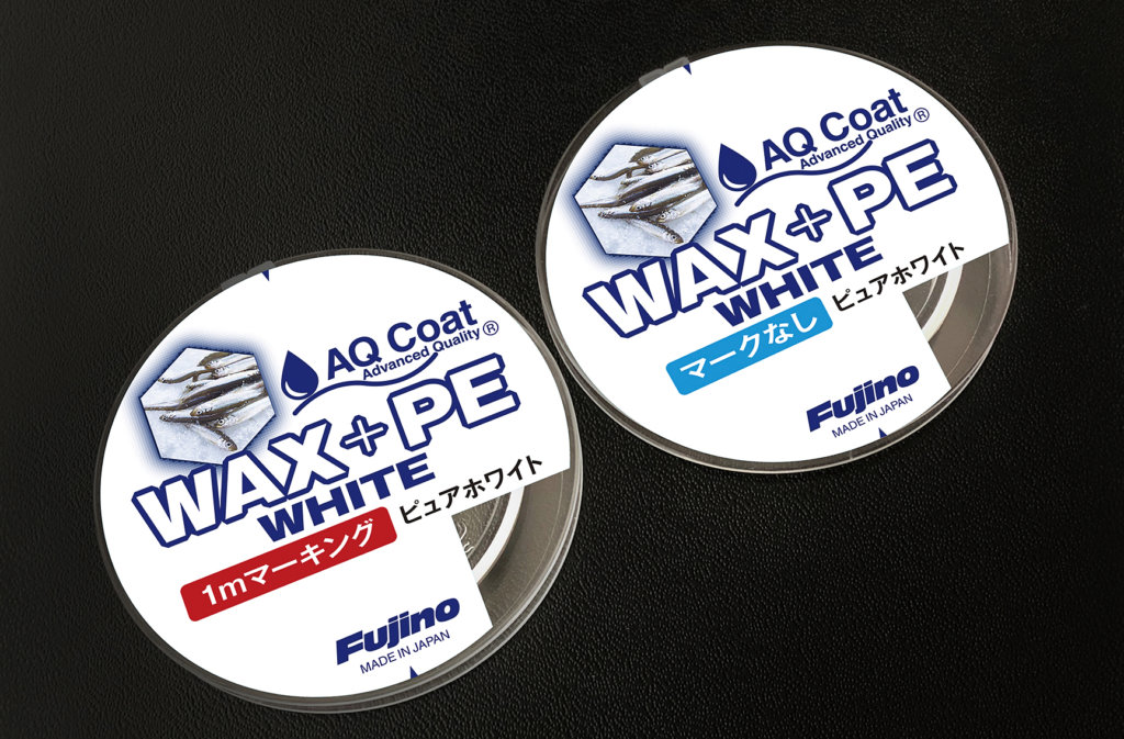 WAX+PE WHITE1mマーキング、同マークなし