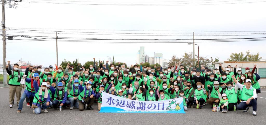 泉佐野周辺の清掃参加者。113名が参加。泉佐野では3つのグループに分かれて清掃を行った