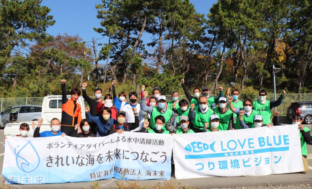 大阪北港の夢舞大橋下周辺の水中清掃に参加したスタッフ。合計35名が参加した
