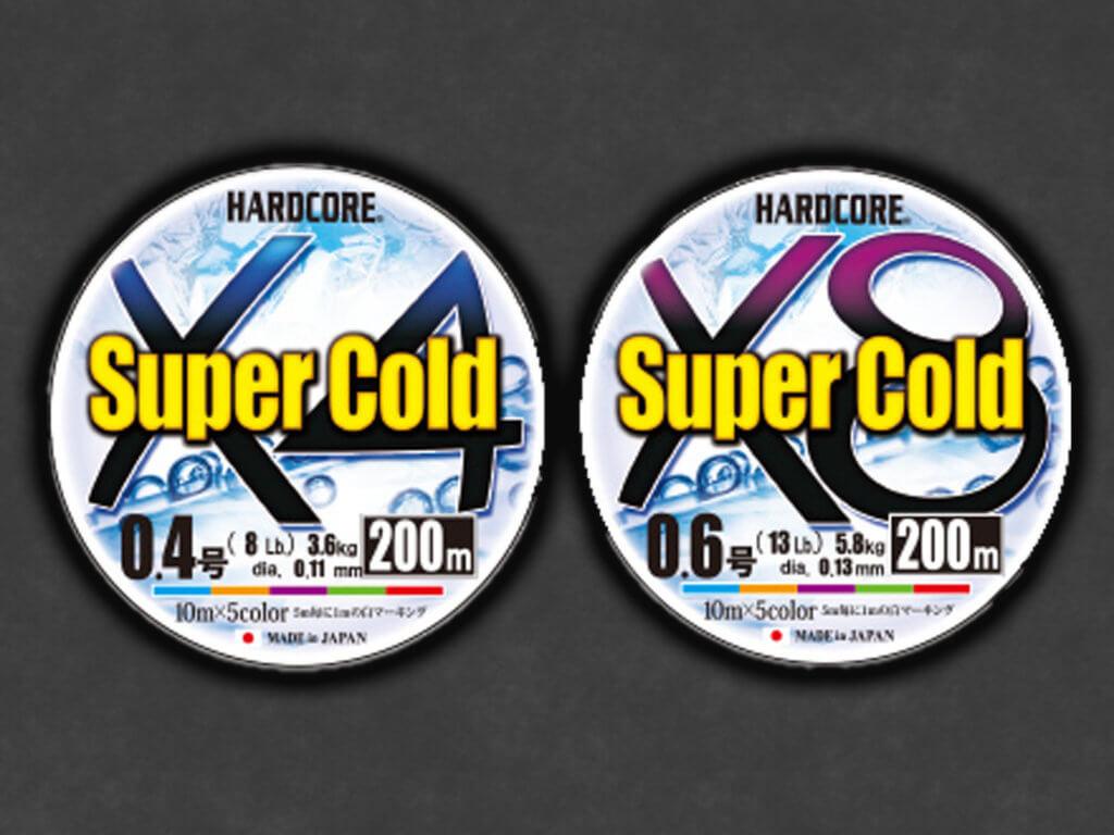 HARDCORE SuperCold X4/X8