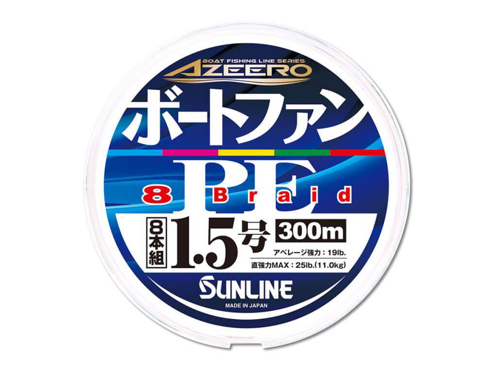 アジーロ ボートファンPE×8