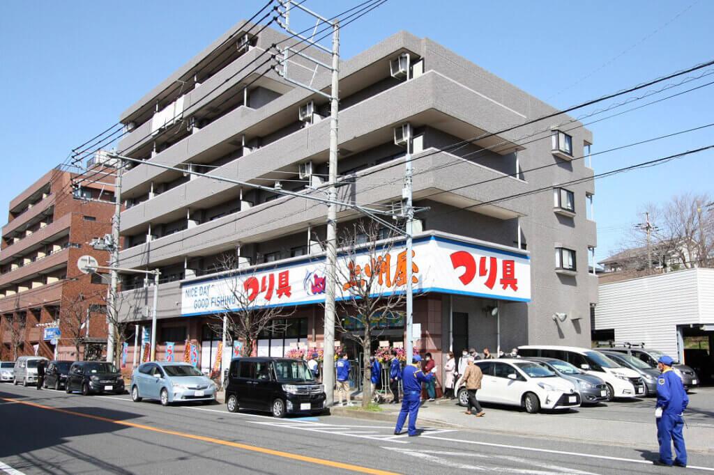 上州屋東船橋店の外観