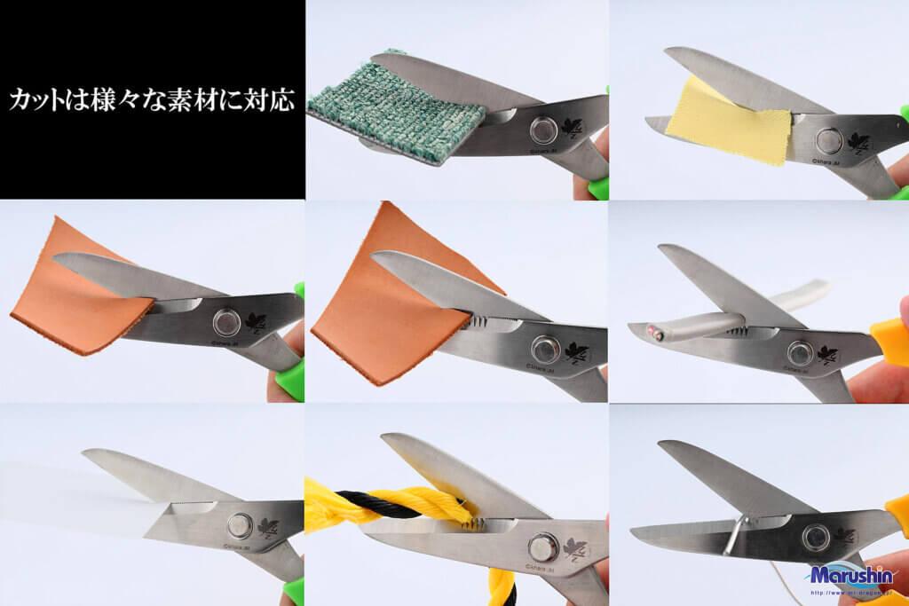 マルシン漁具が発売する「AT.FIELDクラフトバサミ」