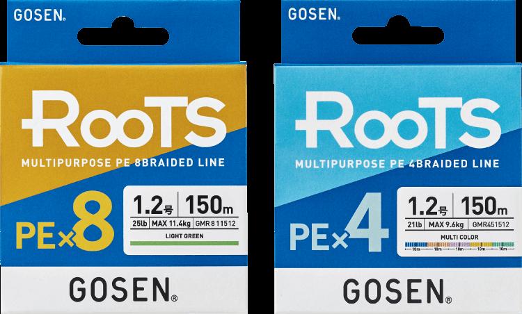 ROOTSプレゼントキャンペーン