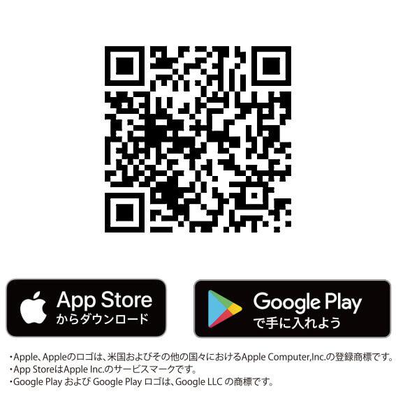 上州屋公式アプリ