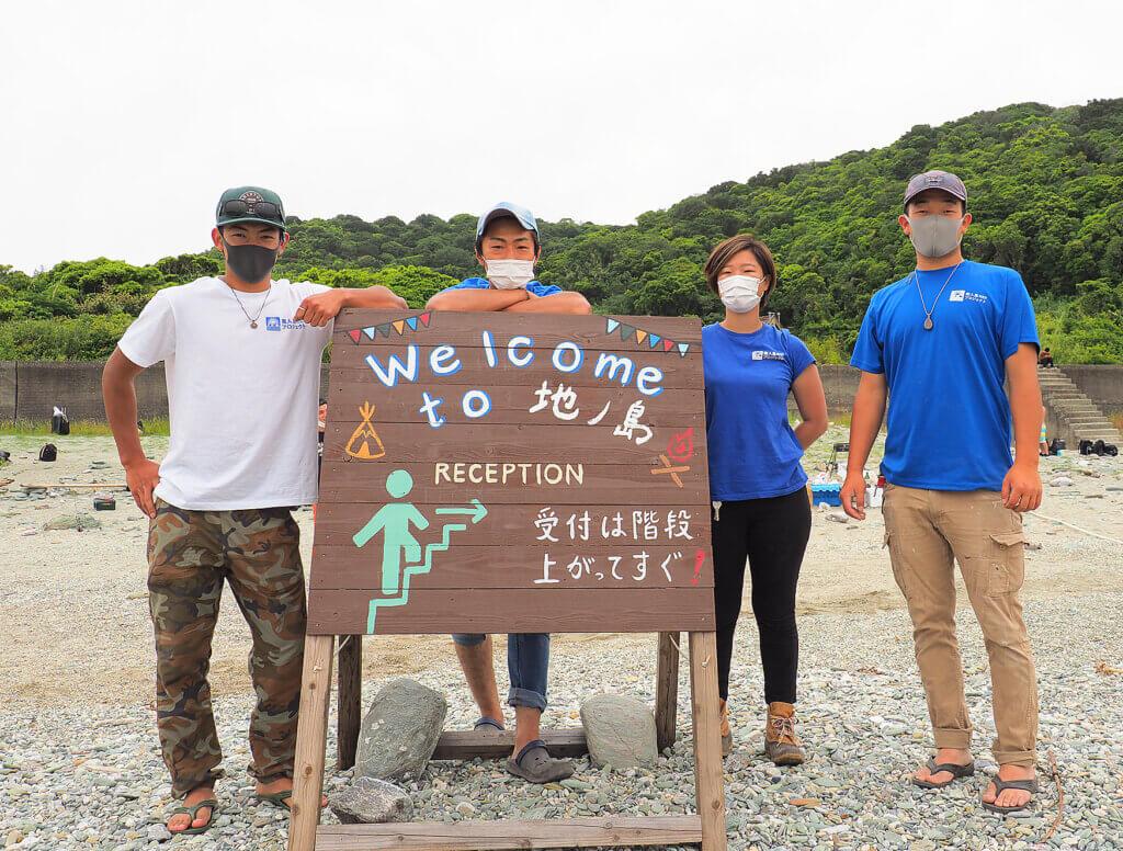 無人島プロジェクトのメンバー