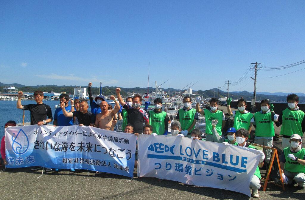 日釣振和歌山水中清掃の串本集合写真