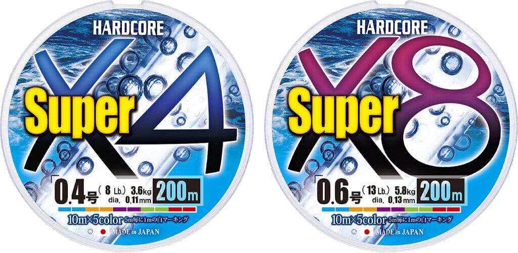 デュエルハードコアスーパーX4/X8