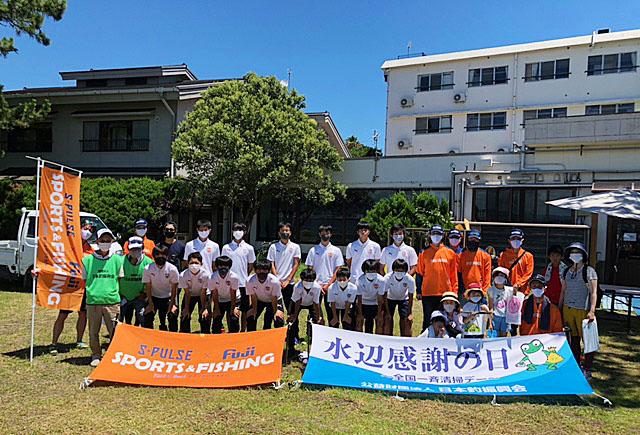 三保内浜クリーンアップ作戦、Sports & Fishing Project