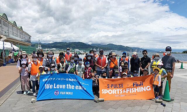 清水エスパルスと富士工業が協働して行う「Sports&Fishing」Projectの活動の様子