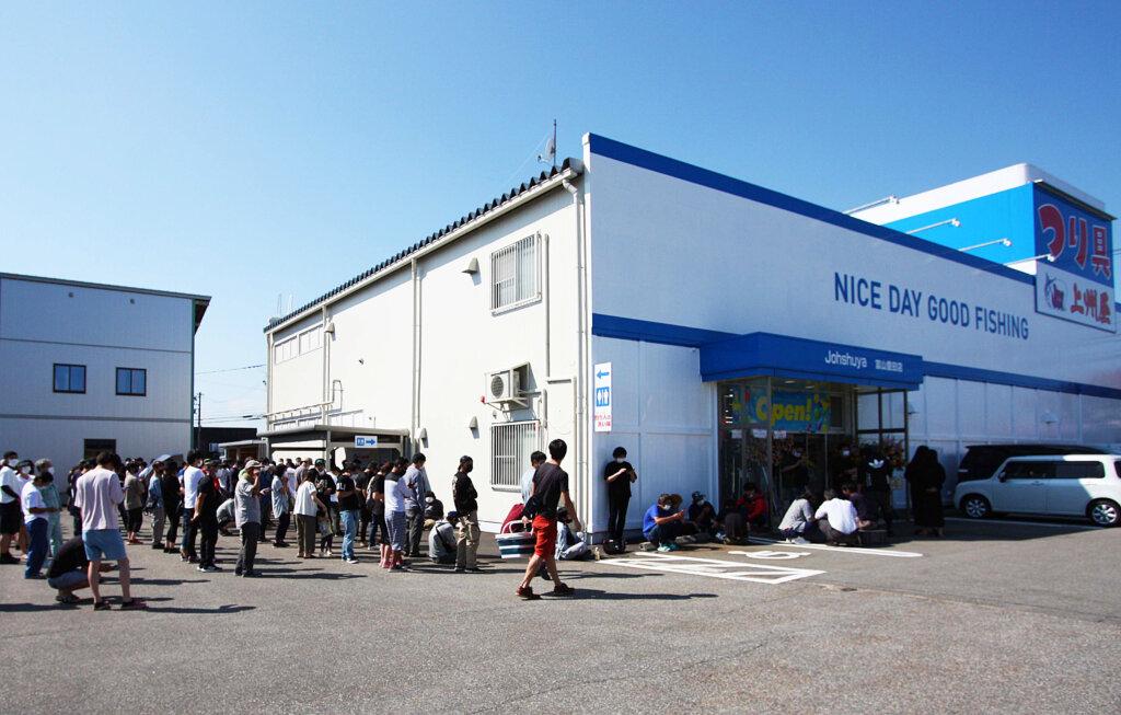 上州屋富山豊田店のオープン日の様子