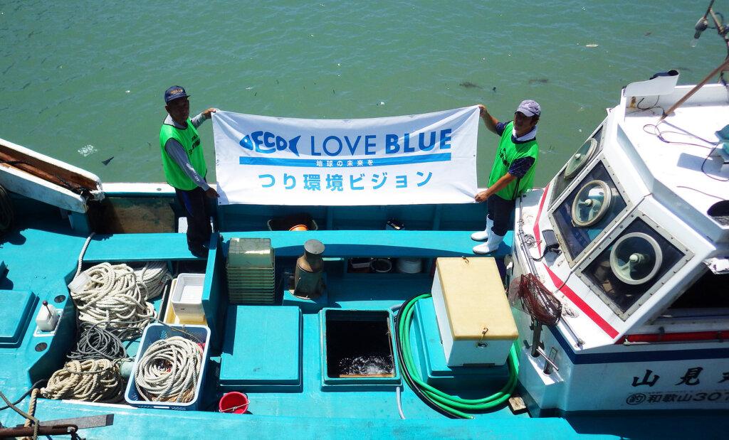 日本釣振興会和歌山県支部の放流の様子