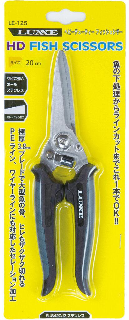 がまかつHDフィッシュシザー20cm LE125